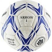 Мяч гандбольный тренировочный Winner Arrow №1