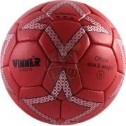 Мяч гандбольный матчевый Winner Exo №3