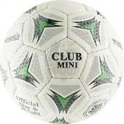 Мяч гандбольный тренировочный  Winner Club Mini №0