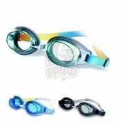 Очки для плавания Fashy Fogo
