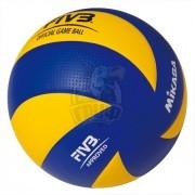 Мяч волейбольный профессиональный Mikasa MVA200