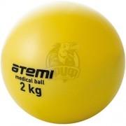 Мяч с утяжелением Atemi 2.0 кг