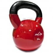 Гиря виниловая Starfit 16 кг