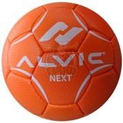 Мяч гандбольный тренировочный Alvic Next №2