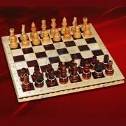 Шахматы деревянные турнирные инкрустированные
