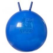 Мяч-попрыгун детский c рожками 65 см