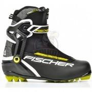 Ботинки лыжные Fischer RC5 Combi NNN