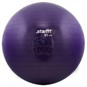 Мяч гимнастический (фитбол) Starfit 85 см с системой антивзрыв