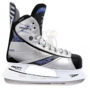 Коньки хоккейные Спортивная Коллекция Profy-Z 5000
