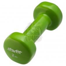 Гантели виниловые Starfit 2.0 кг (пара)