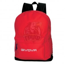 Рюкзак Givova Zaino Scuola (красный)