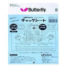 Самоклеющаяся пленка Butterfly Chack Sheet