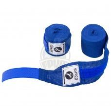 Бинт боксерский Rusco 4,5 м (синий)