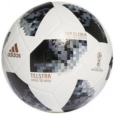 Мяч футбольный тренировочный Adidas WC18 Telstar Top Glider №5
