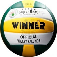 Мяч волейбольный матчевый Winner VC5 Colored (желтый/зеленый)
