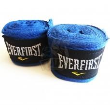 Бинт боксерский Everfirst 3,0 м