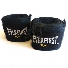 Бинт боксерский Everfirst 4,0 м