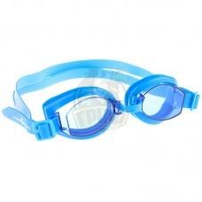 Очки для плавания тренировочные Mad Wave Simpler (синий)
