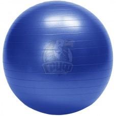 Мяч гимнастический (фитбол) Fora 65 см с системой антивзрыв (синий)