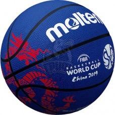 Мяч баскетбольный любительский Molten World Cup 2019 Indoor/Outdoor №7