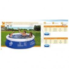 Бассейн семейный надувной Jilong Prompt Set Pool (3966 л)