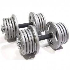 Гантели разборные Atlas Sport Хаммертон 16.5+16.5 кг (пара)