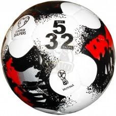 Мяч футбольный тренировочный Ayoun G14 №5