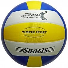 Мяч волейбольный любительский Vimpex Sport