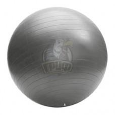 Мяч гимнастический (фитбол) Fora 85 см