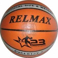 Мяч баскетбольный тренировочный Relmax Outdoor №7