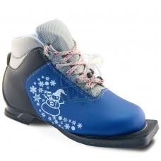 Ботинки лыжные детские Marax Kids NN-75