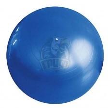 Мяч гимнастический (фитбол) 75 см с системой антивзрыв