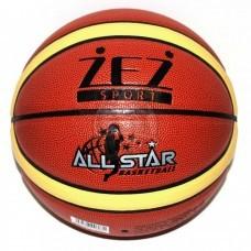 Мяч баскетбольный любительский ZEZ Sport Indoor №7
