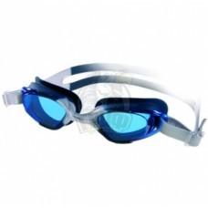 Очки для плавания взрослые Fashy Evo