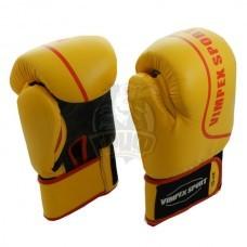 Перчатки боксерские Vimpex Sport 1053 кожа