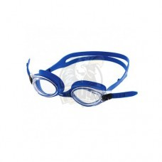 Очки для плавания Fashy Spark 2 (синий)