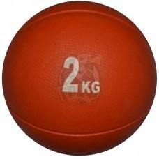 Мяч для атлетических упражнений 2.0 кг