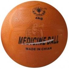 Медицинбол 2.0 кг