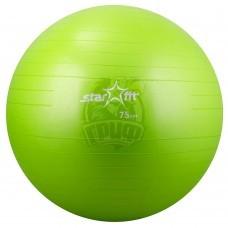 Мяч гимнастический (фитбол) Starfit 75 см с системой антивзрыв