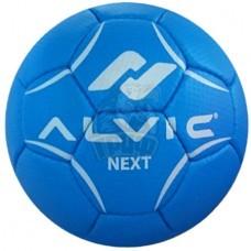 Мяч гандбольный тренировочный Alvic Next №1