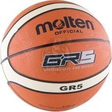 Мяч баскетбольный детский любительский Molten BGR5-OI Indoor/Outdoor №5