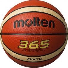 Мяч баскетбольный тренировочный Molten BGN6X FIBA Indoor/Outdoor №6