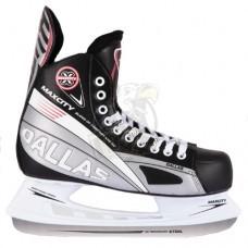 Коньки хоккейные Maxicity Dallas