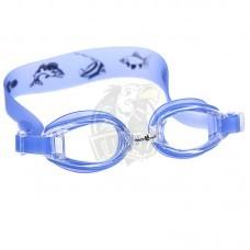 Очки для плавания детские Mad Wave Coaster Kids (синий)