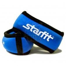 Утяжелители для рук Starfit 2*0.5 кг