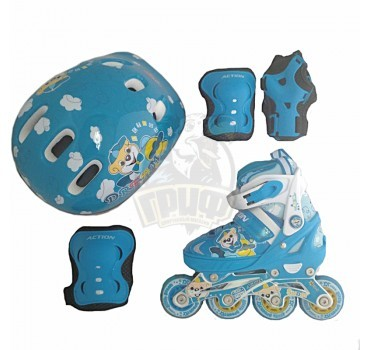 Роликовые коньки раздвижные с комплектом защиты Action (синий)