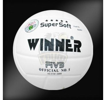 Мяч волейбольный матчевый Winner VC5 White
