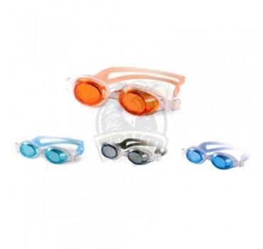 Очки для плавания подростковые Fashy Dolphin S Junior