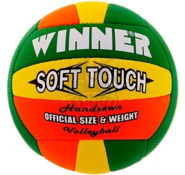 Мяч для пляжного волейбола любительский Winner Soft Touch