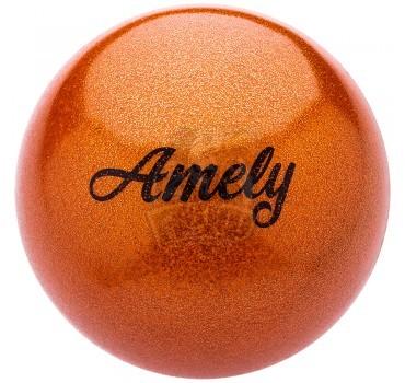 Мяч для художественной гимнастики с насыщенными блестками Amely 190 мм (оранжевый)